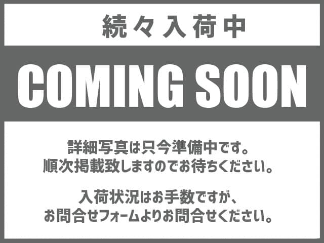 ダイハツ ロッキー 三郷インター店
